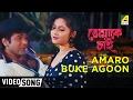 Amaro Buke Agun | Tomake Chai | Bengali Movie Song | Prasenjit, Aditi