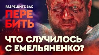 Как чеченцы болеют за Емельяненко. Жесткое интервью соперника! / Emelianenko - Johnson backstage