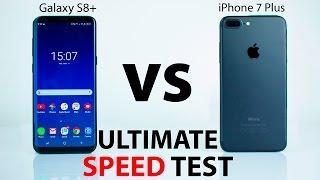 איך זה יכול להיות שהאייפון 7 פלוס עובד יותר מהר מה-S8 ?