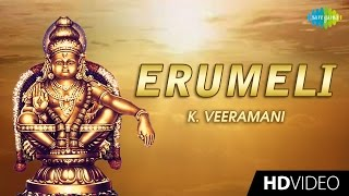Erumeli  Tamil Devotional Video Song  K Veeramani