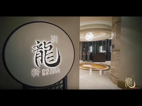 Promo Video of One Michelin Star Cantonese Fine Dining Restaurant - Pearl Dragon