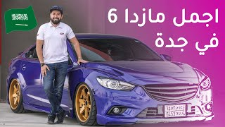 Mazda 6 مازدا 6 سبيشل من جدة