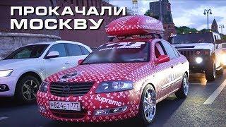 Реакция людей на громкую музыку - валим по Москве на Альмере и Хаммере!
