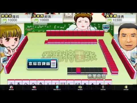 Video of iTW Mahjong 13 (Free+Online)