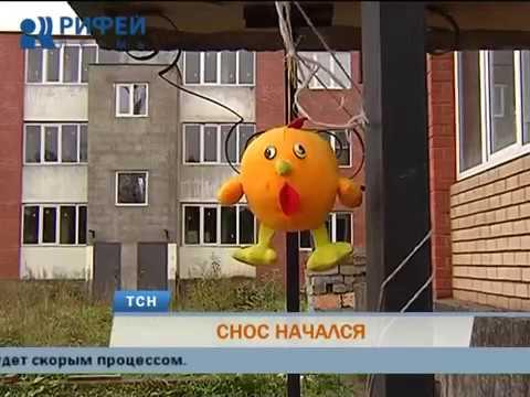 В микрорайоне Голованово начался снос дома-самостроя