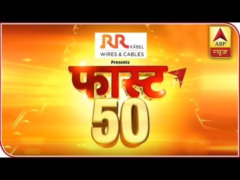Top 50 News Of The Day In Super-Fast Speed   ABP News