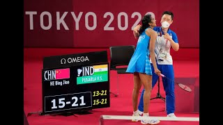 PV Sindhu Says Chemistry With Coach Park Tae-Sang Worked Well At Tokyo 2020
