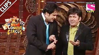 Krushna & Sudesh Make Fun Of Their Co-contestants - Kahani Comedy Circus Ki