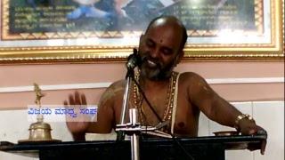 """""""Prostapadi Bhagavatha Morning"""" Day 08    17 Sept 2018"""