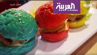 تحميل اغاني صباح العربية: برغر بالألوان MP3