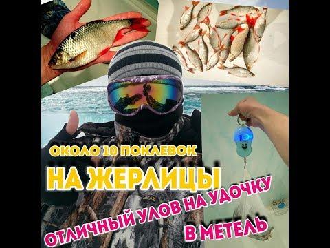 БЕГАЕМ ЗА ЩУКОЙ!!!!ЭКСТРИМ РЫБАЛКА!!!!НЕПЛОХОЙ УЛОВ НА УДОЧКУ!!!