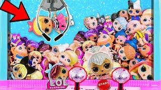 ВЫТАЩИЛА КУКЛУ ЛОЛ ХВАТАЙКА. Мультики куклы лол и Барби, Подруги Буги Вуги