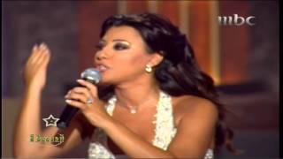 اغاني حصرية نجوى كرم ميجنا + على مهلك ياهوى HD تحميل MP3