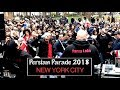 Video for persian parade new york