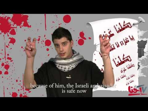 سمة بدن - يا غزة لا تهتزي