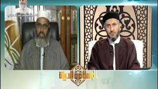 برنامج الإسلام والحياة | صلة الأرحام | 15 - 10 - 2016