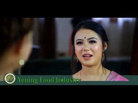 Yening  Maru Marang   A Product of Yening Food Industry