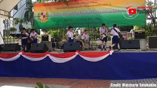 Back in Black -AC DC (Cover by) the primary school from Thailand