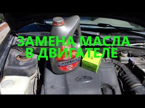 Замена масла в двигателе лада калина, приора, гранта