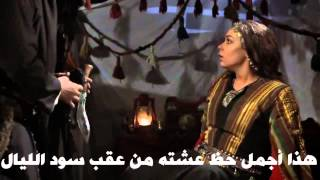 شيلة هيبة أبوها / أداء سيف الضامي تحميل MP3