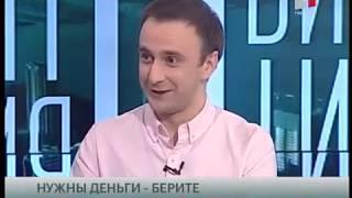 О финансовой поддержке предпринимателей в Хабаровском к...