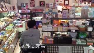 車いすで米沢から東京への旅⑥(米沢駅のおみやげ)