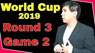 DRAWISH TECHNIQUE || Vidit,Santosh Gujrathi (2718) - So,Wesley (2767) || FIDE World Cup 2019 (3.2)