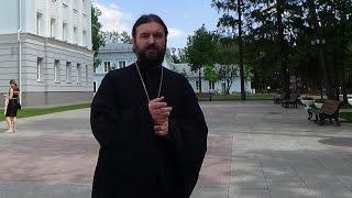 Что нужно выучить наизусть. о. Андрей Ткачев. Воскресную песнь петь нужно с хором, слышите? 2016