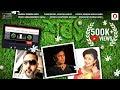 Xorot - Zubeen Garg   Garima Saikia Garg   Jayanta Kakati   New Assamese Song 2020