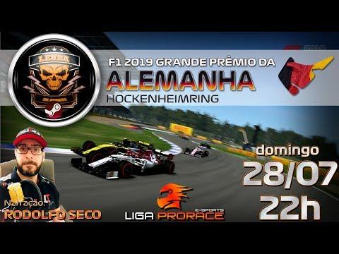 F1 2019 ESPORTS | GRANDE PRÊMIO DA ALEMANHA 2019 | F1 2019 PC LENDA | LIGA PRO RACE ESPORTS