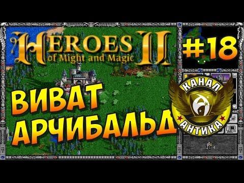 Манга онлайн на русском читать непутевый ученик в школе магии