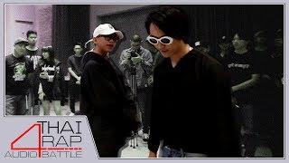 DIAMOND VS SONATAR รอบ 8 คนสุดท้าย [Thai Rap Audio Battle V.4]