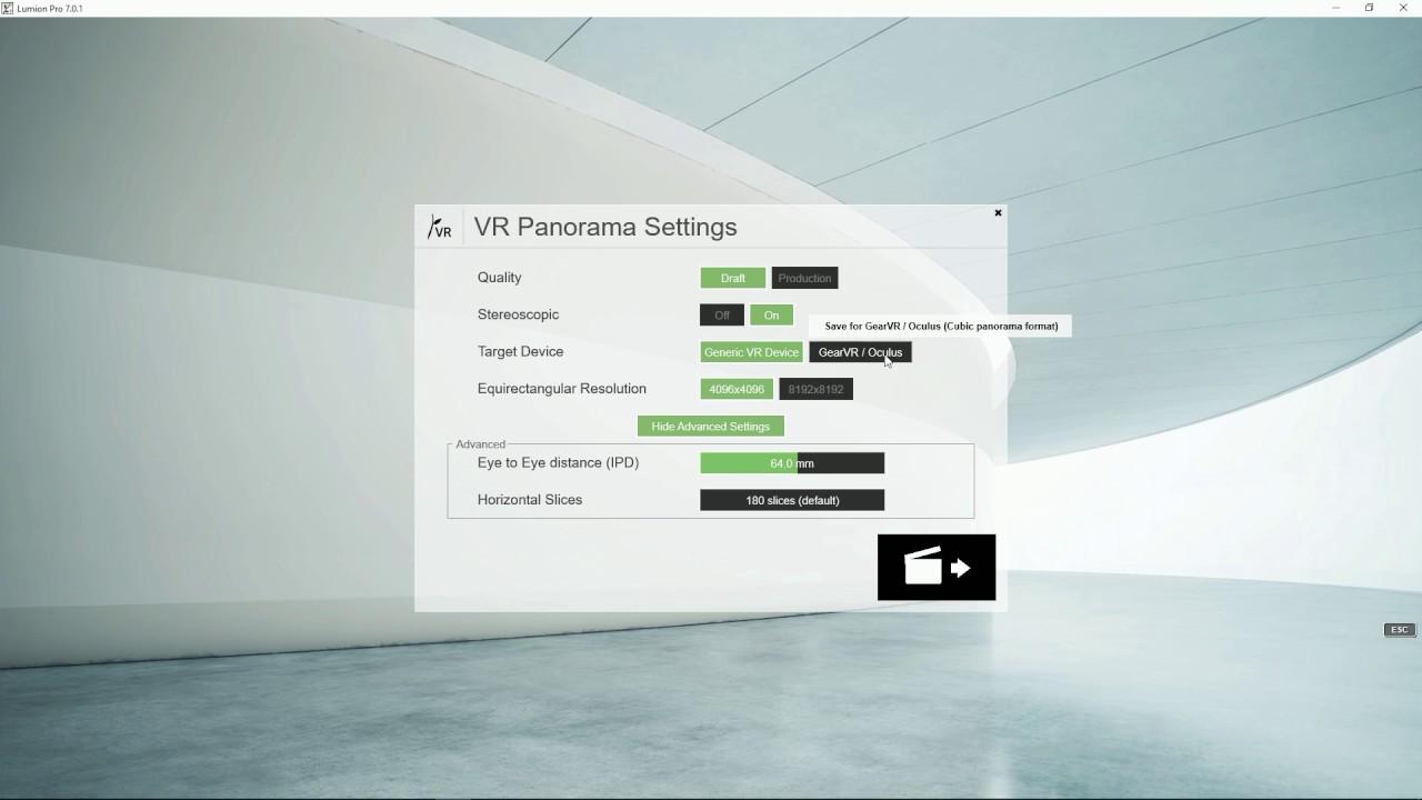 パノラマモード:VRパノラマの詳細設定(Lumion7 series)