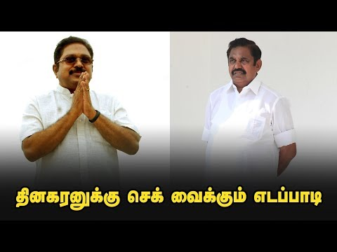 News channel & paper will be coming soon for ADMK ! - EPS & OPS !