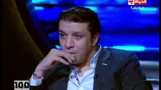 100 سؤال - مصطفي كامل يفاجئ الجميع ويعتذر لــ حمزة نمرة على الهواء .. شاهد التفاصيل