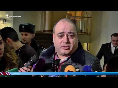 ԼՈՒՐԵՐ 18.00   «Ազատություն» TV   11.01.2019