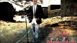 تحميل اغاني AMR DIAB ( ASEF ) ADI EL-MESHAWEER عمرو دياب ( أسف ) أدي المشاوير MP3