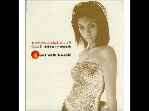 Música Anata No Kiss O Kazoemashou - You Were Mine