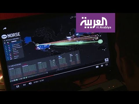 العرب اليوم - شاهد: السعودية تتقدّم عالميا في مجال الأمن السيبراني