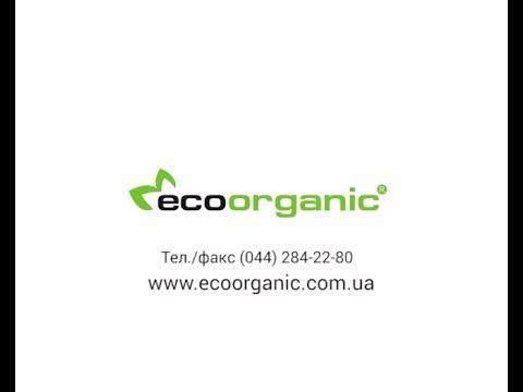 Eecoorganic – always at the peak of innovation