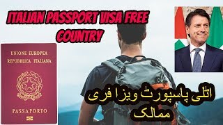 Italy Passport Visa Free Countries | Italian passport اٹلی پاسپورٹ ویزا فری ممالک