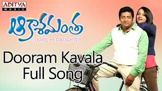 Dooram Kavala Full Song Akashamantha Movie || Jagapathi Babu, Trisha