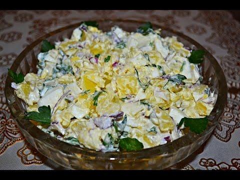 Картофельный салат с красным луком и петрушкой.