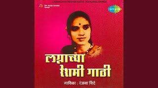 Download Video Dhuye Nako Laru Dilay Mhota Ghara 1980 MP3 3GP MP4
