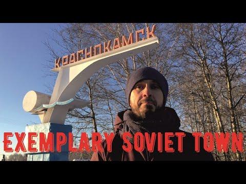 Фото видеогид Exemplary Soviet town. Krasnokamsk (Русские субтитры).