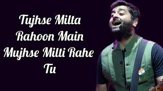 Phir Kabhi Lyrics | M.S. Dhoni: The Untold Story | Arijit Singh |  Sushant Singh R | Amaal Mallik