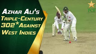 Highlights Of Azhar Ali's Triple-Century 302* Against West Indies | PCB | MA2T