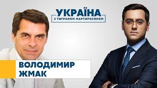 «Укрзалізниця» планирует восстановить сообщение с территориями, прилегающими к Крыму