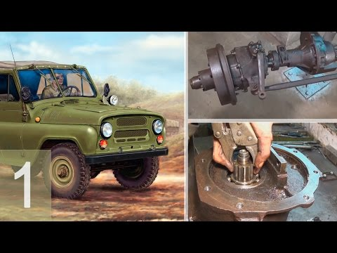 УАЗ 469 -  Ремонт военного переднего моста - Часть 1