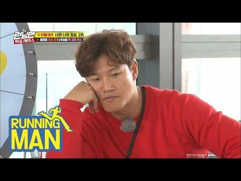 Jongkook and Jihyo getting back together [Running Man Ep 388]
